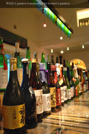WAJO's passion transports Sake brewer's passion.